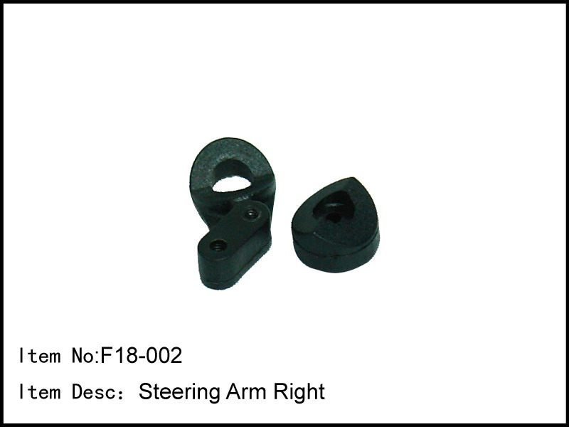 Artikel-Bild-F18-002 - Steering Arm Right