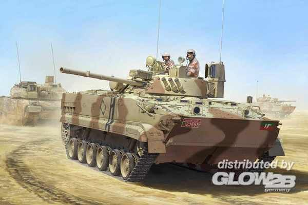 Artikel-Bild-01531 - United Arab Emirates BMP3